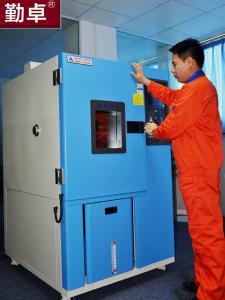 80L恒温恒湿控制箱验箱湿热交变试验机