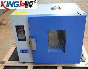 智能型干燥培养两用箱多功能培养箱