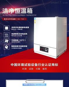 厂家直销洁净烘箱高温箱干燥箱价格