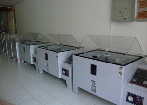 计算机紫外线老化试验箱