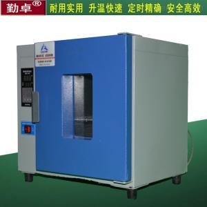 环境试验箱HK-16E高温烘烤箱恒温热老化箱