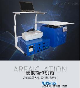 HK-600HZ 加速度振动试验台电磁式