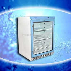福意聯干式恒溫箱