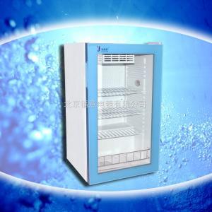 4度实验室冰箱参数