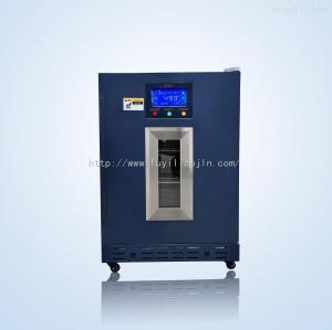 醫療器械烘干機