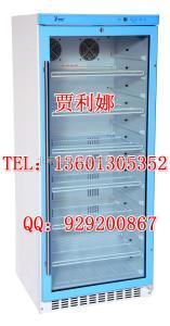 北京福意液体恒温加热器