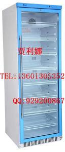 实验室试剂冷藏柜