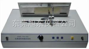 XD-B43 水平垂直燃烧性测试仪表面燃烧性测试仪