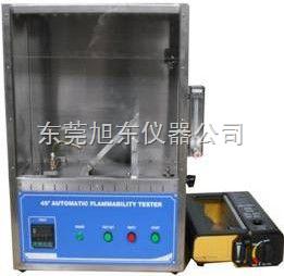 XD-B42 45°燃烧性测试仪东莞纺织测试仪纺织行业专用仪器
