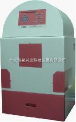GI-1 凝胶成像系统/国产凝胶成像/通宝达成凝胶成像现货销售