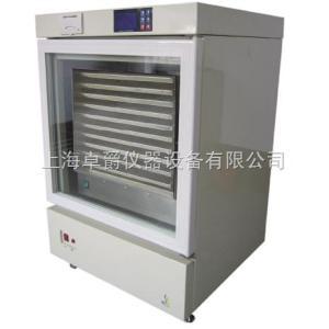 ZJSW-2A血小板振荡保存箱/数码恒温血小板震荡箱/血小板振荡保存箱
