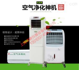 XDX-150 上海空气消毒机制造商/吸顶式空气消毒机批发价