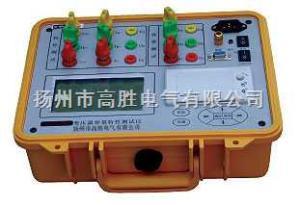 GSNLC变压器容量特性测试仪参数