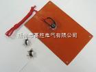 LDB LDB型扰性电热板