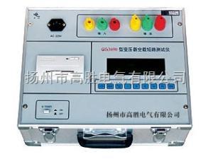 GS3690 變壓器空載短路測試儀參數