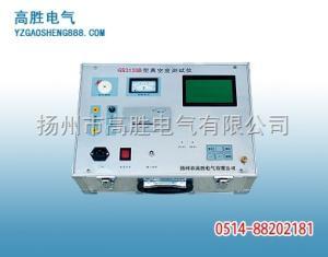 GS3120B真空度測試儀參數報價