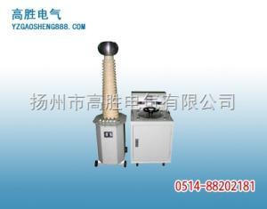 GSSB(J)交直流试验变压器使用说明书