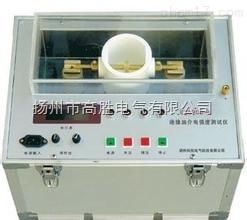 GS6900B 绝缘油介电强度测试仪厂家