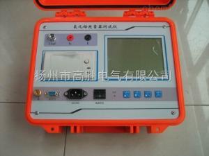 GS2930 氧化锌避雷器电流特性测试仪