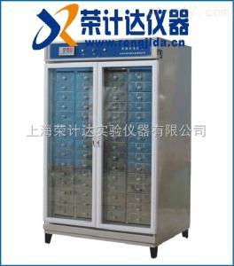 上海HBY-30水泥恒溫水養護箱用法
