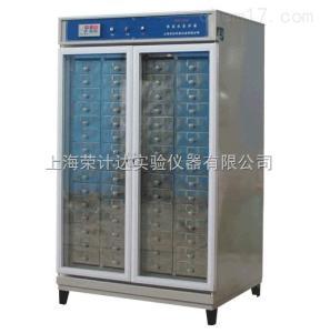 水泥恒溫水養護箱上海