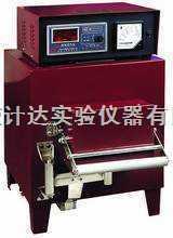 马弗炉 箱式电炉 箱式电阻炉 2.5-10