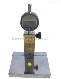 STT-950 路面标线厚度测定仪价格