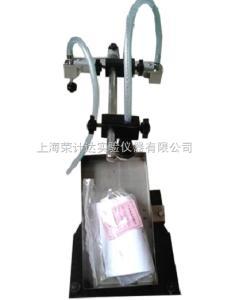 SHLO-1 保温材料憎水性测试仪技术参数