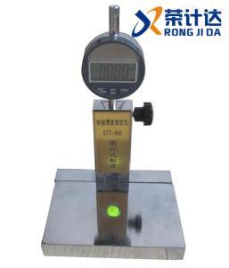 JT14路面标线厚度测定仪厂家