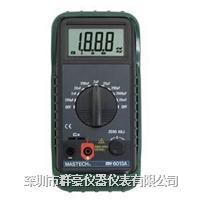MY-6013A 臺灣華儀MY6013A便攜式數字電容表