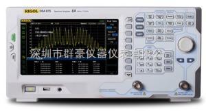 DSA815 普源DSA815頻譜分析儀|DSA815普源分析儀