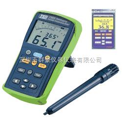 TES-1364 台湾泰仕数字式双显示温湿度计TES-1364