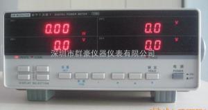 8713B1 青岛青智8713B1电参数测量仪 小功率单相数字功率计