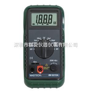 MY6013A 華儀代理商 東莞華儀便攜式數字電容表MY6013A