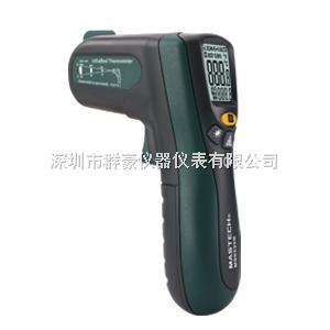 MS6530A 华谊红外测温仪MS6530A|华仪红外测温仪MS6530A