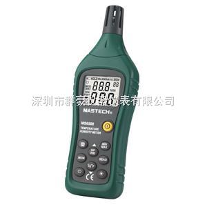 MS6508 深圳華誼數字溫濕度表MS6508 代理商