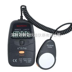 MS6610 深圳华谊数字照度计MS6610 代理商