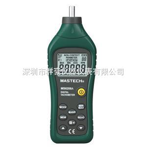 MS6208A/B 深圳华谊 MS6208A/B(非)接触式转速表