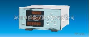 PF120C 杭州威博电参数测试仪PF120C 供应商