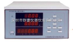 PF120A 杭州威博电参数测试仪PF120A 供应商