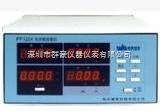 PF120 杭州威博电参数测试仪PF120 参数