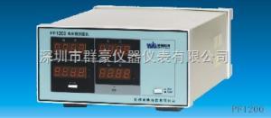 PF1200 杭州威博电参数测试仪PF1200 供应商