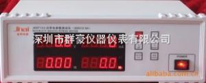 JK8713 小功率电参数测量仪JK8713常州金科功率计