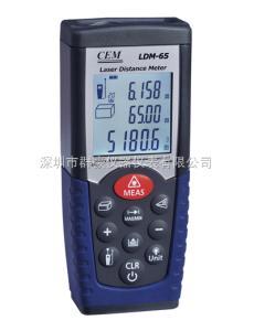 LDM-65 华盛昌激光测距仪