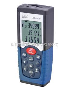 LDM-150 华盛昌激光测距仪