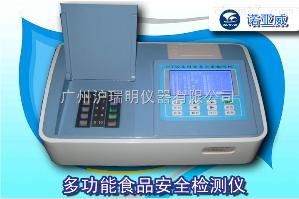 NYW801多功能食品分析儀檢測范圍