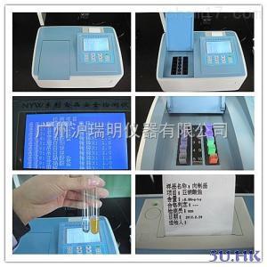 NYW501多功能食品分析儀測量項目