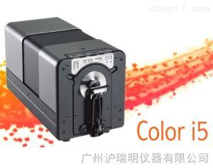 美国爱色丽分光光度计    Color i5-台式分光光度仪