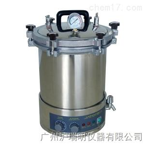 上海博訊 高壓滅菌器YXQ-LS-18SI(全自動型)參數技術說明