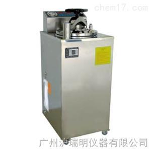 高壓滅菌器 YXQ-LS-1OOA產品特點